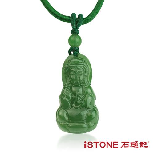 碧玉項鍊-寶瓶觀音(小)【石頭記】