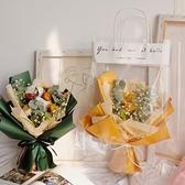 網紅ins向日葵滿天星干花花束玫瑰送人天然真花畢業花束生日禮物 - 風尚3C
