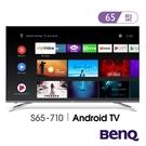 BENQ 明基【S65-710】65吋 智慧連網 4K HDR 護眼廣色域大型液晶顯示器