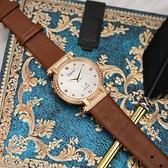 Ogival 愛其華 星空禮讚珠寶錶(380-52DLR)