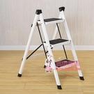 梯凳 梯子家用折疊梯凳二三四五步加厚鐵管踏板室內人字梯三步梯小梯子T