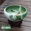 景德鎮陶瓷魚缸大號養魚盆荷花缸烏龜缸碗蓮睡蓮盆客廳風水金魚缸   麻吉鋪