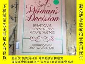 二手書博民逛書店A罕見woman s decision: Breast care