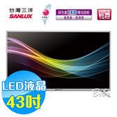 SANLUX 台灣三洋 43吋LED液晶顯示器 液晶電視 SMT-K43LE5(含視訊盒) 台灣製造