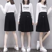 長袖連身裙 衛衣洋裝中長款衛身裙抽繩拼接印花假兩件連身裙G665-B 皇潮天下