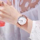手錶女士學生韓版簡約時尚潮流防水休閒大氣石英女表抖音網紅同款 秋季新品