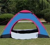 帳篷 自動帳篷單人雙人戶外2人3-4人野外登山情侶露營迷彩套裝超輕防雨【快速出貨八折鉅惠】