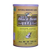 綠源寶~堅果黑豆粉500公克/罐