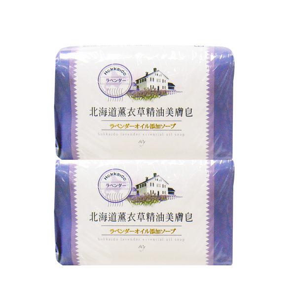 蜂王薰衣草精油皂80G*4入