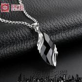 男項鍊項鍊男士日韓版時尚簡約「潮咖地帶」