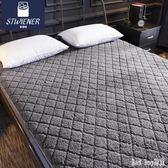 羊羔絨床墊1.2m床2米海綿褥子墊被加厚保暖法蘭絨墊子 QQ10594『bad boy時尚』