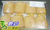 [COSCO代購] 檸懞乳酪可鬆//8入 _C6058