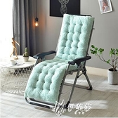 加厚躺椅墊子藤椅搖椅坐墊季沙發通用棉墊休閒椅竹椅座 YYS【快速出貨】