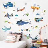 兒童墻貼可愛兒童房男寶寶臥室裝飾品墻貼紙卡通飛機幼兒園布置自粘墻貼畫