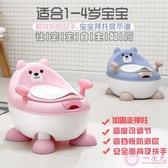 便盆 加大號兒童馬桶坐便器女便攜寶寶便盆小馬桶圈男孩梯嬰兒保暖廁所