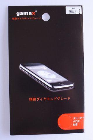 手機螢幕保護貼 SK E860