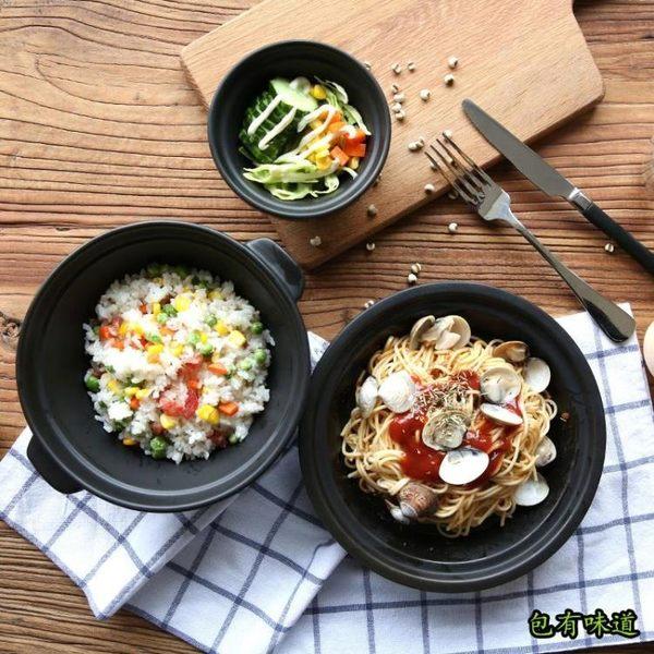 包有味道 日式啞光烏釉餐具套裝沙拉碗雙耳碗平盤陶瓷盤子餐具PZ-28