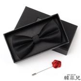 領帶領結 領結男結婚婚禮新郎伴郎韓式西裝酒紅色高檔紅色男士蝴蝶結領結潮 聖誕節