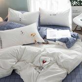 預購-北歐刺繡水洗純棉 雙人床包被套組-燈泡【BUNNY LIFE邦妮生活館】