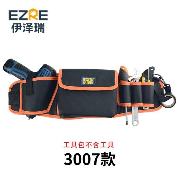 伊澤瑞工具腰包電工充電鑚包貼壁紙包掛多功能工具包帆布維修加厚 「免運」