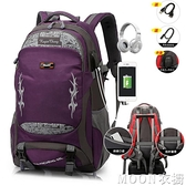 防水男女旅行雙肩包耐磨大容量旅游背包書包電腦包戶外登山包 快速出貨