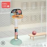 兒童玩具 兒童籃球架室內家用可升降籃球框寶寶球類玩具投籃架 城市科技