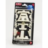 PLEX-POPY 字體模型 富士山 蓄光 夜光【鯊玩具Toy Shark】
