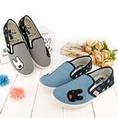 童鞋城堡-麗莎與卡斯伯 親子款 不對稱設計休閒鞋-GL7616 藍/灰 (共兩色)