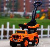 寶寶學步車四輪手推嬰兒滑行助步溜溜玩具扭扭車1-3歲帶護欄音樂igo  麥琪精品屋