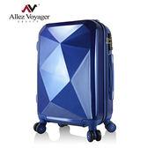 行李箱 旅行箱 28吋 PC硬殼輕量加大飛機輪 法國奧莉薇閣 純鑽系列 Diamond系列