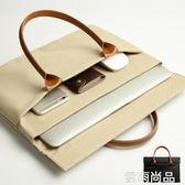 男包手提包橫款公文包男士商務包 帆布包 蘋果電腦包女士休閒包 一件免運