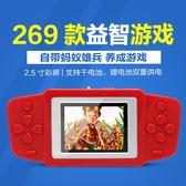 2.5寸新款彩屏掌上游戲機兒童益智游戲機掌機經典懷舊 萬聖節