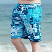 泳褲夏季沙灘褲男休閒薄款花短褲男士速幹游泳褲海邊度假時尚大叉褲 花間公主