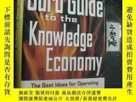 二手書博民逛書店英文原版罕見The Guru Guide to the Know