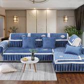 沙發套-毛絨沙發墊布藝全蓋現代簡約坐墊防滑萬能套全包沙發套四季通用型 雙12鉅惠交換禮物