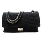 CHANEL 香奈兒 黑色帆布復古2.55銀釦雙蓋肩背包Jersey Croc Reissue Bag【BRAND OFF】