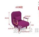 懶人沙發沙發床可摺疊兩用多功能單人雙人網...