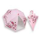 Hello Kitty 童傘(雨傘/兒童...