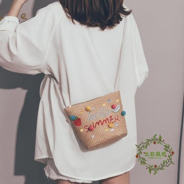 包包女新款ins百搭夏天仙女度假沙灘包斜挎小清新草編水桶包