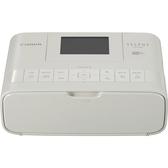 【聖影數位】Canon SELPHY CP-1200 白色 熱昇華相片列印機 WiFi 傳輸列印 功能編輯 公司貨 6期0利率