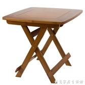 可折疊桌家用餐桌便攜式出租房戶外擺攤正方形小戶型實木吃飯桌子 創意家居