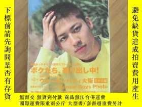 二手書博民逛書店GAY罕見LIFE MAGAZINE badi 2004年6月號