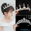 兒童髮箍 生日皇冠女童頭飾兒童公主王冠女童發卡發箍小女孩發飾演出頭箍 快速出貨