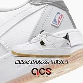 Nike 休閒鞋 Air Force 1 LV8 1 HO20 GS 白 金 女鞋 大童鞋 拼接設計 NBA 運動鞋 【ACS】 CT3842-100