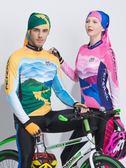 夏季長袖騎行服套裝 山地自行車騎行服男騎行裝備【步行者戶外生活館】