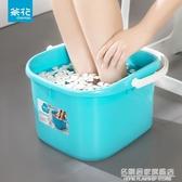 茶花泡腳桶家用洗腳盆塑料過小腿高深桶足浴盆泡腳盆按摩洗腳桶 NMS名購居家