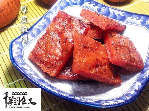 [千翔肉乾] 特厚黑胡椒豬肉乾 (95g)/精緻包