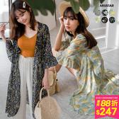 春裝上市-MIUSTAR多花色!荷葉袖輕柔雪紡印花罩衫(共6色)【NH0113】預購