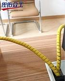 10米防咬繞線器 佐佑眾工10MM線整理收納 桌面電線理線器收納線管 向日葵