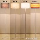 落地燈臥室床頭溫馨可調光簡約現代遙控LED客廳北歐ins風立式台燈 樂活生活館